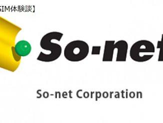 reviewSonet